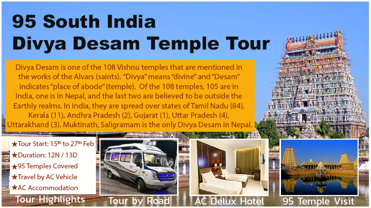 Sri Vishnu Sthalam Tour Package